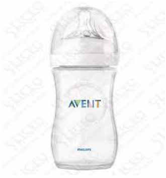 BIBERON PP NATURAL AVENT PHILIPS 330 ML 696/17