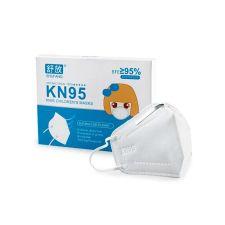 MASCARILLA PEDIATRICA FFP2 (KN95 INFANTIL) 10U